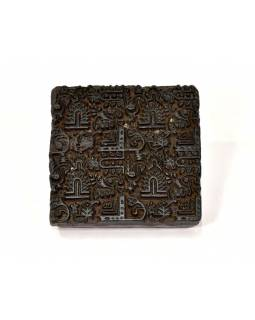 Antik drevená raznice na tlač prehozov s motívom floral, block print, 13x14cm