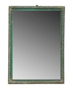 Zrkadlo v starom rámčeku, 28x39cm