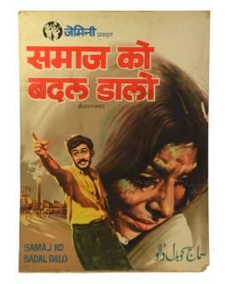 Antik plagát Bollywood, cca 98x75cm