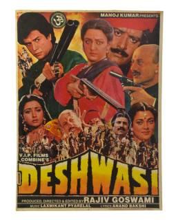 Antik filmový plagát Bollywood, cca 98x75cm