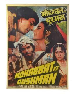 Bollywood plagát, Antik filmový cca 98x75cm