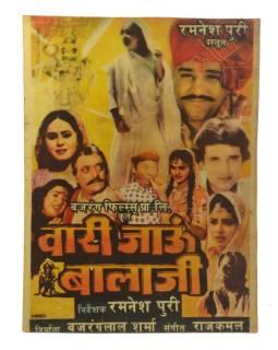 Bollywood plagát, cca 98x75cm