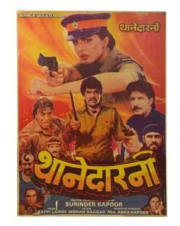 India, antik filmový plagát Bollywood, 98x75cm